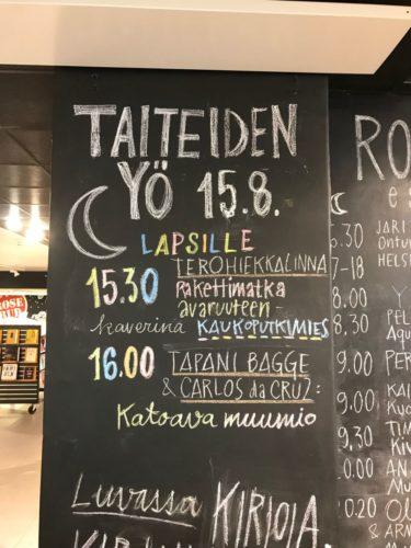 Helsingin Taiteiden yö / Kirjojen yö 15.8.2019